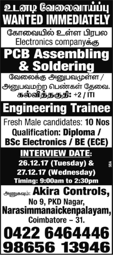 Walk In Interview for Engineering Trainee in Akira Controls ...
