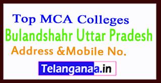 Top MCA Colleges in Bulandshahr Uttar Pradesh