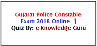 Online Police Quiz 1 By e-knowledge guru