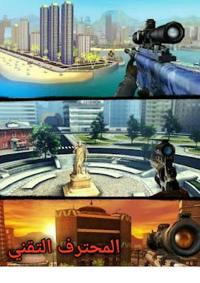 تحميل لعبة القنص الحربية Sniper 3D Assassin مهكرة اخر اصدار 2020