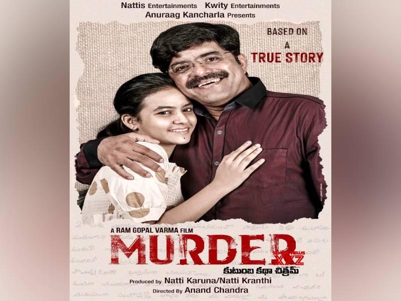 Murder 2020 Telugu Full Movie Review In 3Movierulz