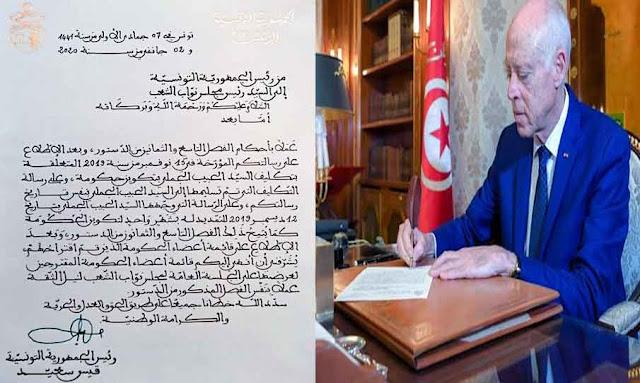 رئيس الجمهورية قيس سعيد يمضي على تركيبة الحكومة و يوجهها الى مجلس النواب