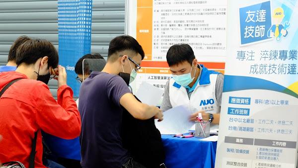 台中市五月就業最給力 40場徵才活動釋3300職缺