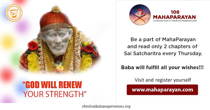 Baba Changed My Life After Joining Mahaparayan