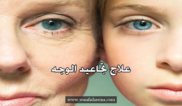 علاج تجاعيد الوجه,تجاعيد الوجه,علاج التجاعيد,علاج تجاعيد الوجه المبكرة,علاج تجاعيد العين,علاج تجاعيد تحت العين,تجاعيد الوجة,علاج تجاعيد الوجة,علاج التجاعيد الوجه,ازالة تجاعيد الوجه,علاج تجاعيد الوجه تجاعيد العين,طرق علاج تجاعيد الوجه,وصفة لتجاعيد الوجه,علاج تجاعيد الوجه رجال,كريم علاج تجاعيد الوجه,طريقة علاج تجاعيد الوجه,كيفية علاج تجاعيد الوجه,علاج تجاعيد الوجه للنساء,أحدث طرق علاج تجاعيد الوجه,وصفات لعلاج تجاعيد الوجه,علاج تجاعيد الوجه والعينين,علاج تجاعيد الوجه فى 5 دقاثق