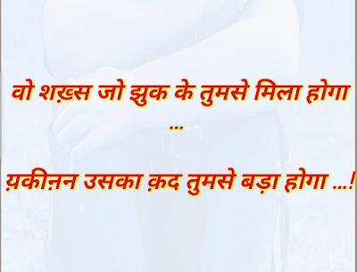 Attitude Shayari Image Photo Pics Pictures Download