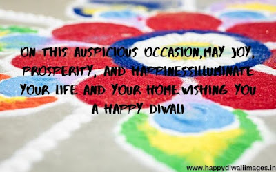 Diwali Images Wishes, Happy Diwali Images,