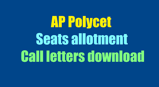 AP Polycet Seats allotment, polycet ap Call letters,ap polycet admissions
