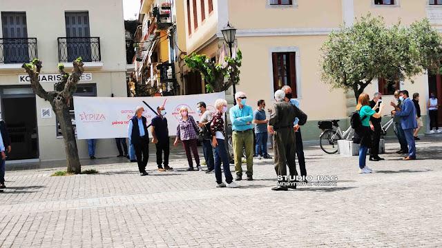 Συγκέντρωση του ΣΥΡΙΖΑ στο Ναύπλιο για την εργατική πρωτομαγιά (βίντεο)
