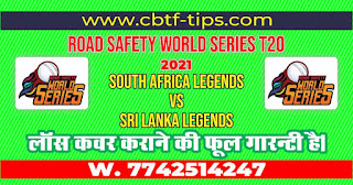 Road Safety T20 SL vs SA 8th Match Who will win Today