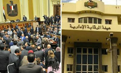 القبض علي رئيس محكمة اثناء تلقيه رشوة من برلماني سابق لتخفيف حكم اعدام.... شاهد التفاصيل