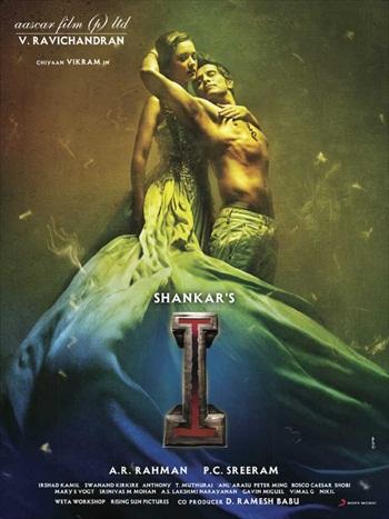 I (2015) UNCUT Dual Audio Hindi Bluray Movie Download