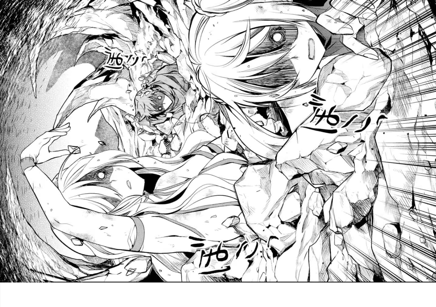 อ่านการ์ตูน Senmetsumadou no Saikyokenja ตอนที่ 4.2 หน้าที่ 17