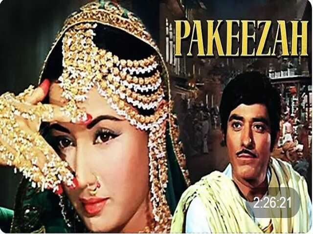 Pakeezah superhit Indian movie