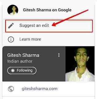Gitesh Geeky, Youtuber, Blogger