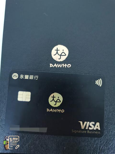 外盒則是跟大戶信用卡同樣配色,黑底金字