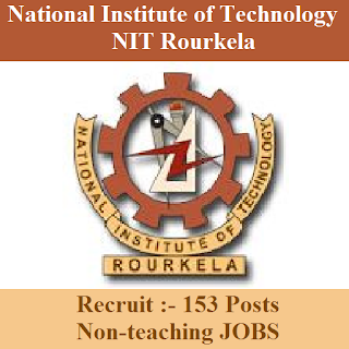 National Institute of Technology, NIT Rourkela, NIT, Odisha, Non Teaching, 10th, freejobalert, Sarkari Naukri, Latest Jobs, nit rourkela logo