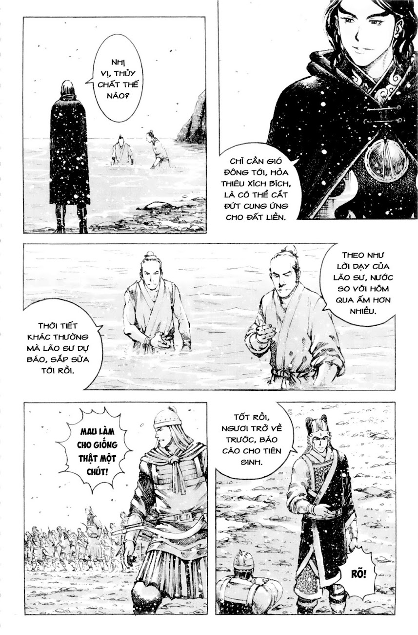 Hỏa phụng liêu nguyên Chương 410: Quấn lấy không buông [Remake] trang 4