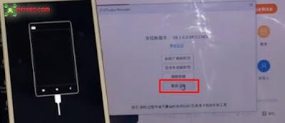 hapus pola dan sandi pin di ponsel xiaomi redmi 4a dengan Mipcsuite china