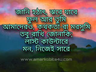 Jani Hothat Lyrics Chirkut