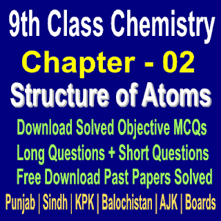 9 Chemistry Chapter Two Structure Of Atoms MCQs + Short & Long Qeustions Answers Notes in PDF
