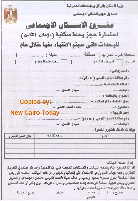 500 for Bureau 175 new cairo