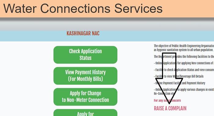 odisha water bill online complaint