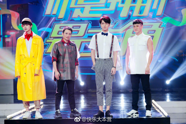 Meteor Garden Cast Happy Camp F4