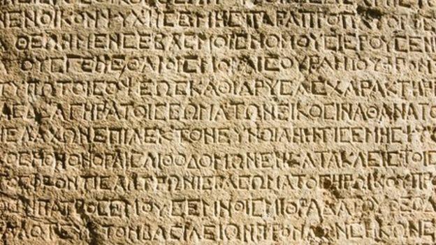 Bahasa Yunani (2.900 Tahun)
