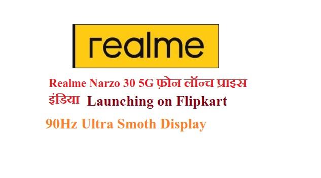 realme-narzo-30-5g-phone-luanch-price-india