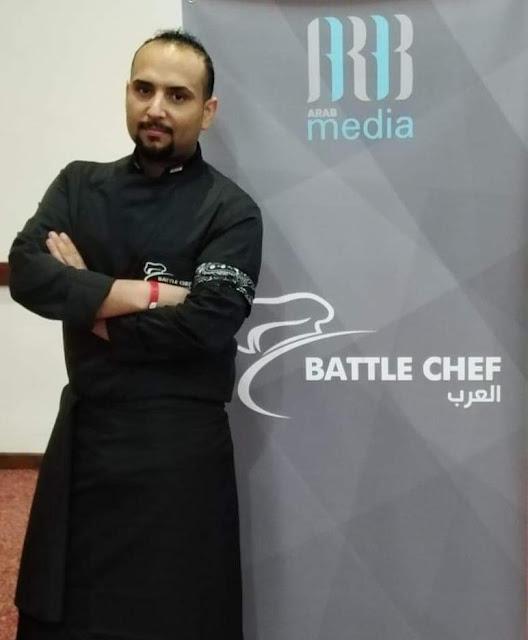 حسان كحلاوى المتسابق الأقوى في اقوى مسابقة طهي في الوطن العربي battle chef العرب
