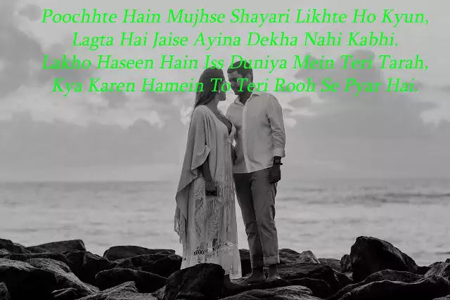 urdu shayari hd images download