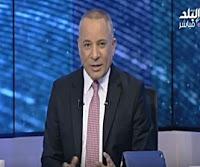 برنامج على مسئوليتى 19/2/2017 أحمد موسى - أسعار السيارات