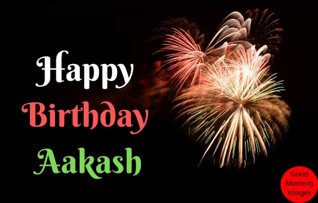Birthday images with name akash