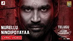 Nurellu Nindipoyayaa Lyrics >> Sannidhanandhan | Telugu Songs