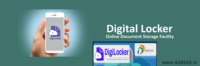 how to use digital locker app 2019