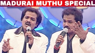 Madurai Muthu Comedy Collection | Episode 17 | Solo Performance | Asatha Povathu Yaru
