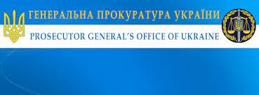 Parchetul General al Ucrainei a trimis un mesaj informativ Curții Penale Internaționale cu privire la executarea uciderilor extrajudiciare a 9 militari ai Forțelor Armate în timpul luptei pentru Ilovaysk și Debaltseve
