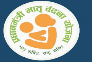 प्रधानमंत्री मातृ वंदना योजना logo