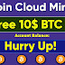New bitcoin cloud mining site 2020
