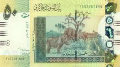 اسعار صرف العملات سعر الريال والدولار مقابل سعر الجنية السوداني