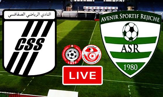 Ligue 1 Tunisie Match CS Sfaxien vs AS Rejiche Live Stream