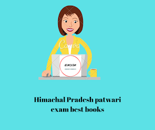 Himachal Pradesh Patwari Exam Books
