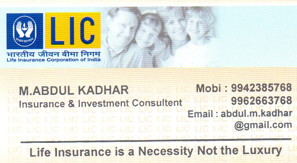 Lic insurance adviser visiting card advertisement lic insurance adviser colourmoves