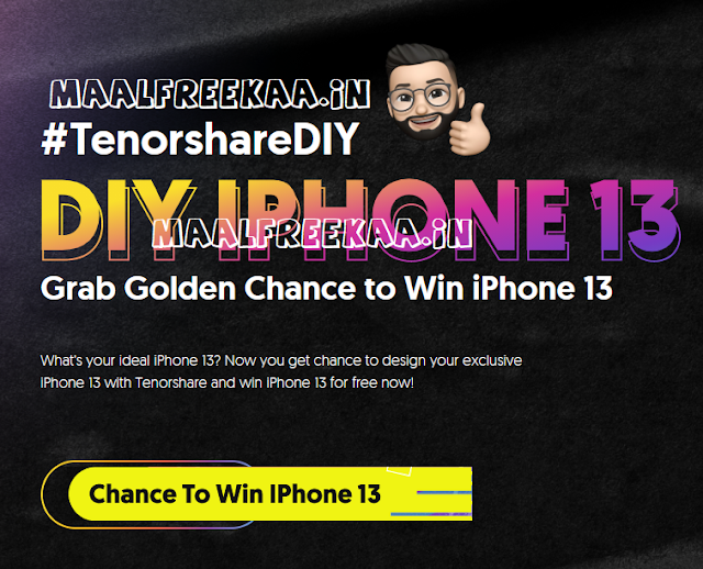 Share to Win iPhone 13 Free Giveaway.