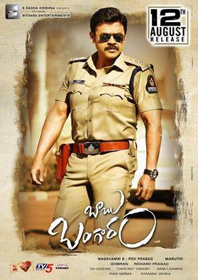 Babu Bangaram (2016) Telugu HDTVRip X264 700MB