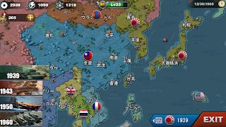 世界の覇者3 世界征服