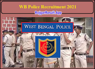 West Bengal SI Recruitment 2021: 330 Sub Inspector Vacancy Apply Online