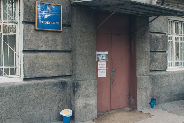 Стрілянина в гуртожитку: розповіли про стан студентки та причину нападу