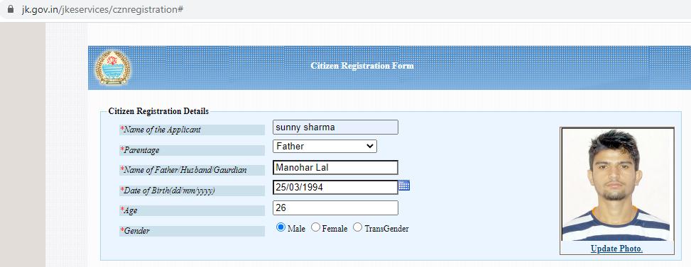 domicile certificate jammu online apply  domicile certificate jammu online form  domicile certificate jammu online portal  jk.gov.in scholarship 2020  scholarship status j&k